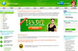 RushEssay.com website preview